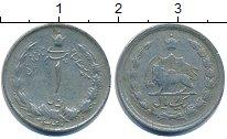 Изображение Дешевые монеты Иран 1 риал 1961 Медно-никель VF