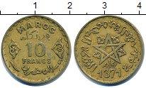 Изображение Дешевые монеты Марокко 10 франков 1371 Латунь VF+
