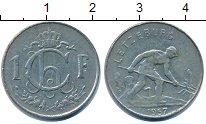 Изображение Дешевые монеты Люксембург 1 франк 1957 Медно-никель VF