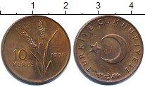 Изображение Дешевые монеты Турция 10 куруш 1971 Медь XF