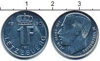Изображение Дешевые монеты Люксембург 1 франк 1990 Медно-никель XF+