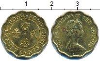 Изображение Барахолка Гонконг 20 центов 1988 Латунь VF