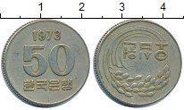 Изображение Дешевые монеты Южная Корея 50 вон 1973 Медно-никель VF