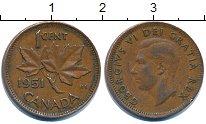 Изображение Дешевые монеты Канада 1 цент 1951 Медь XF-