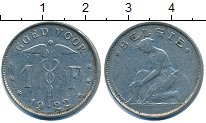 Изображение Дешевые монеты Бельгия 1 франк 1922 Медно-никель VF