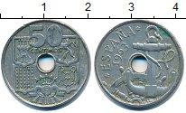 Изображение Дешевые монеты Испания 50 сентим 1963 Медно-никель XF-
