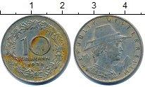 Изображение Дешевые монеты Австрия 10 грош 1925 Медно-никель VF-