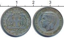 Изображение Дешевые монеты Греция 50 лепт 1966 Медно-никель VF