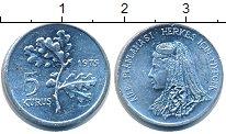 Изображение Дешевые монеты Турция 5 куруш 1975 Алюминий XF
