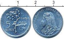Изображение Дешевые монеты Турция 5 куруш 1975 Алюминий XF FAO