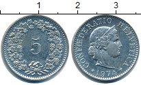 Изображение Барахолка Швейцария 5 рапп 1974 Медно-никель XF