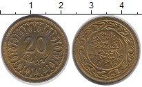 Изображение Дешевые монеты Тунис 20 сантим 1983 Латунь VF