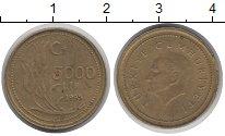 Изображение Дешевые монеты Турция 5.000 лир 1995 Латунь VF