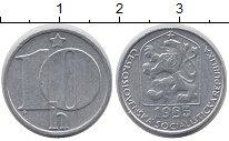Изображение Барахолка Чехословакия 10 хеллеров 1985 Алюминий XF-