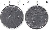 Изображение Дешевые монеты Италия 50 лир 1978 Сталь XF