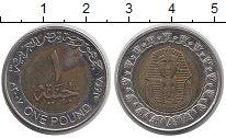 Изображение Дешевые монеты Египет 1 фунт 2007 Биметалл XF-
