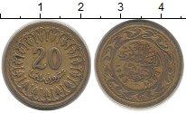 Изображение Дешевые монеты Тунис 20 миллим 1988 Латунь VF