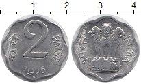 Изображение Барахолка Индия 2 пайса 1975 Алюминий XF