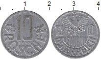 Изображение Дешевые монеты Австрия 10 грош 1959 Алюминий VF