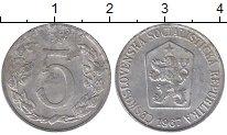Изображение Барахолка Чехословакия 5 хеллеров 1967 Алюминий VF