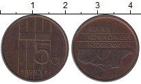 Изображение Барахолка Нидерланды 5 центов 1983 Медь XF