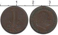 Изображение Барахолка Нидерланды 1 цент 1951 Медь VF