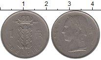 Изображение Дешевые монеты Бельгия 1 франк 1951 Медно-никель VF-