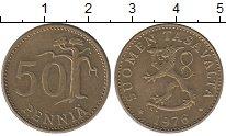 Изображение Дешевые монеты Финляндия 50 пенни 1976 Бронза XF