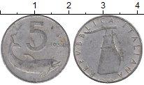 Изображение Дешевые монеты Италия 5 лир 1954 Алюминий VF-