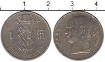 Изображение Дешевые монеты Бельгия 1 франк 1956 Медно-никель VF