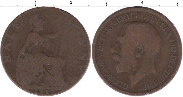 Картинка Дешевые монеты Великобритания 1/2 пенни Медь 1917