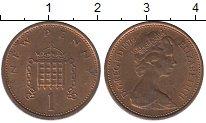 Изображение Барахолка Великобритания 1 пенни 1976 Медь XF