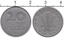 Изображение Дешевые монеты Венгрия 20 филлеров 1968 Алюминий VF-