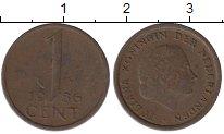 Изображение Барахолка Нидерланды 1 цент 1956 Бронза VF-