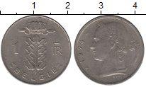 Изображение Дешевые монеты Бельгия 1 франк 1974 Медно-никель XF