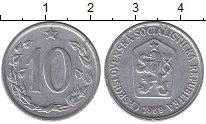 Изображение Барахолка Чехословакия 10 хеллеров 1969 Алюминий VF+