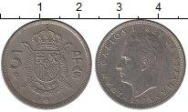 Изображение Дешевые монеты Испания 5 песет 1975 Медно-никель VF