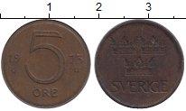 Изображение Дешевые монеты Швеция 5 эре 1973 Бронза VF