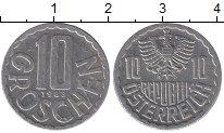 Изображение Дешевые монеты Австрия 10 грош 1983 Алюминий VF