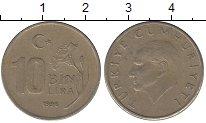 Изображение Дешевые монеты Турция 10 лир 1996 Медно-никель VF