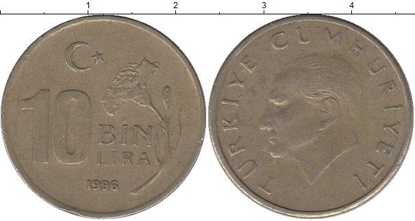 Картинка Дешевые монеты Турция 10 лир Медно-никель 1996