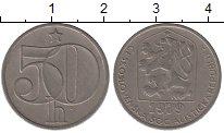 Изображение Барахолка Чехословакия 50 хеллеров 1979 Медно-никель XF