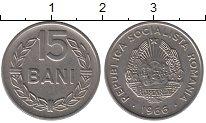 Изображение Барахолка Румыния 15 бани 1966 Медно-никель XF
