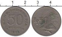 Изображение Барахолка Индонезия 50 рупий 1971 Медно-никель VF