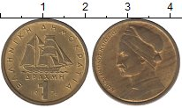 Изображение Барахолка Греция 1 драхма 1976 Латунь XF