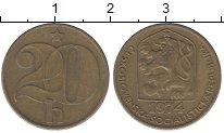 Изображение Барахолка Чехословакия 20 хеллеров 1974 Латунь VF