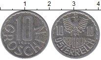 Изображение Дешевые монеты Австрия 10 грош 1986 Алюминий XF