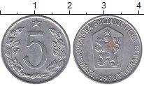 Изображение Барахолка Чехословакия 5 хеллеров 1962 Алюминий XF