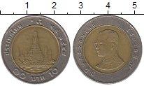 Изображение Дешевые монеты Таиланд 10 бат 1999 Биметалл XF