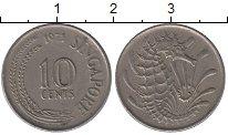 Изображение Дешевые монеты Сингапур 10 центов 1971 Медно-никель XF-